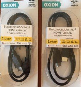 Кабели HDMI