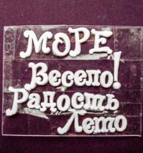 буквы для скрапбукинга