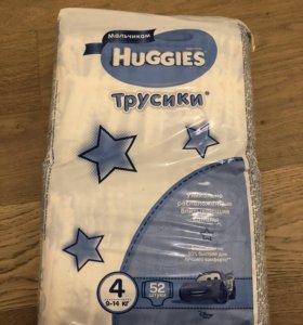 Трусики-подгузники Huggies 4 для мальчиков 52 шт.