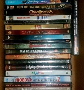 DVD с кинофильмами