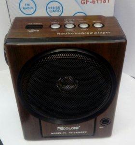 Радио new!!!