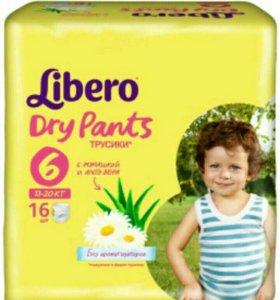 Подгузники трусики libero dry pants 15 шт