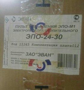 Электроотопительный котел ЭВАН ЭПО24