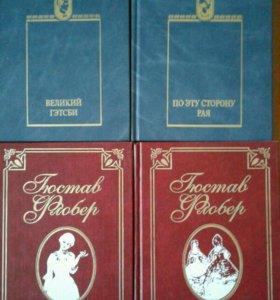 За 4 книги: Ф.С.Фицджералд и Г.Флобера