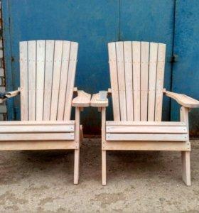 Кресла Adirondack