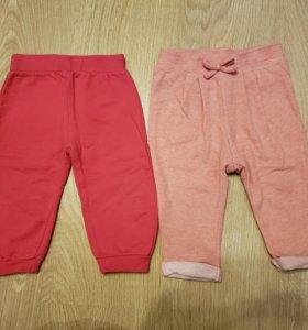 Штаны для девочки одним лотом