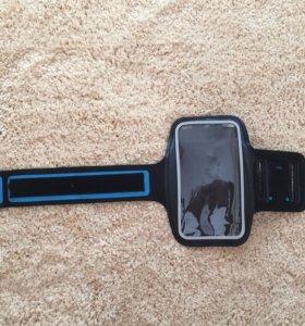 Чехол для телефона во время тренировки, бега