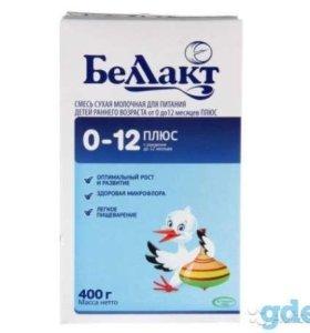Молочная смесь БелЛакт 0-12+