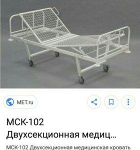 Медицинская двухсекционная кровать