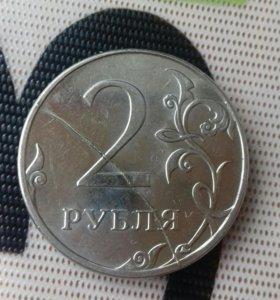 Монета с расколом 2 рубля