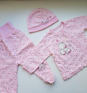 Одежда для малышки новая