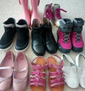 Обувь 30-31размер