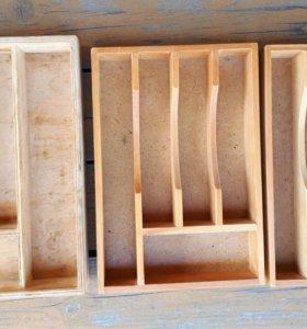 Лоточки для хранения столовых приборов