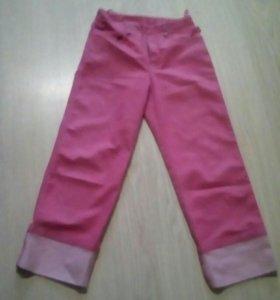 Розовые джинсы