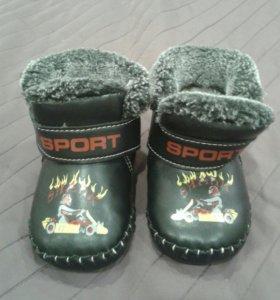 Зимние ботиночки для малыша.