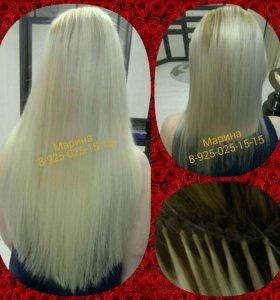 Наращивание,коррекция волос