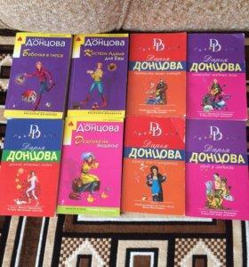 Книги Дарьи Донцовой