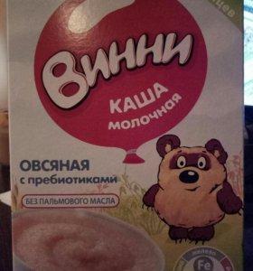 каша Винни