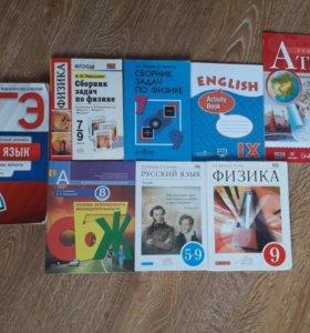 Продам учебники в отличном состояние и новые