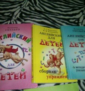 Учебники анг.яз.