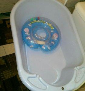 Ванночка,стульчик в ванну,надувной круг пакетом