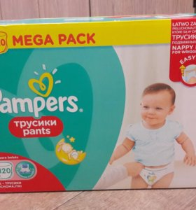 Pampers pants!