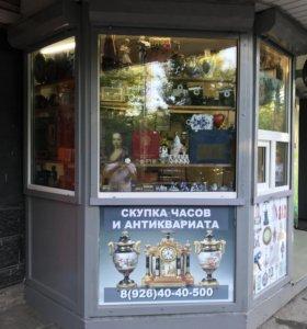 Антикварный магазин (скупка)