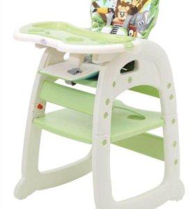 Детский стул для кормления 2 в 1