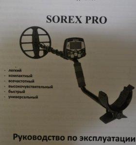 Металлоискатель профессиональный Sorex Pro