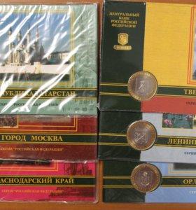 10 рублей 2005 г в буклетах 6 штук