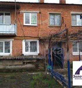 Квартира, 3 комнаты, 43.4 м²