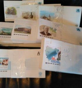 Конверты и марки почтовые