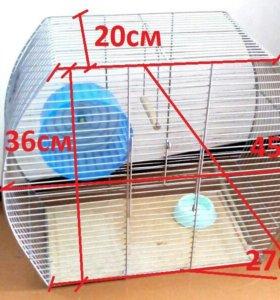 Большая клетка для птиц хомяков грызунов или др жи