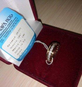 Абсолютно новое кольцо