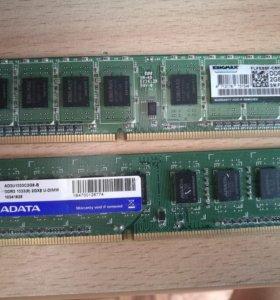 Память DDR3 две по 2гб