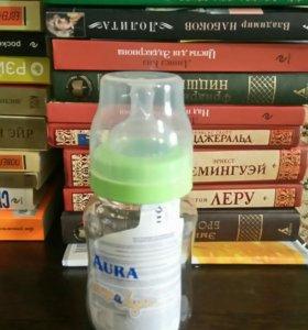 Бутылочка для кормления на 250 мл
