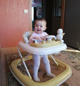 Ходунки Happy Baby