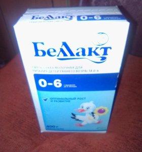 Детская смесь Белакт от 0-6