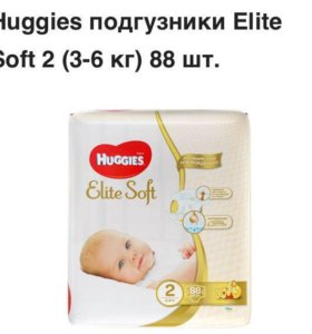 Huggies подгузники Elite Soft 2 (3-6 кг) 88 шт.
