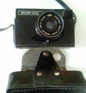 Фотоаппарат Вилия-Вилия
