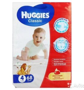 Памперсы Haggies Classic 7-18кг