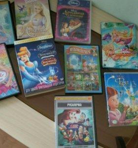 DVD диски мультфильмы для девочек