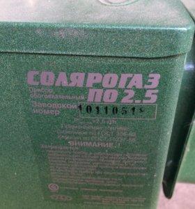Печь Солярогаз по-2.5 Саво продажа обмен