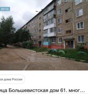 Квартира, 4 комнаты, 58 м²