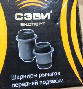 Сайлентблоки нижних рычагов Нива 4x4 ВАЗ 2121