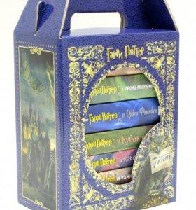 "Гарри Потер ""7 волшебных книг"""