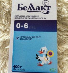 Детское питание Беллакт 0-6