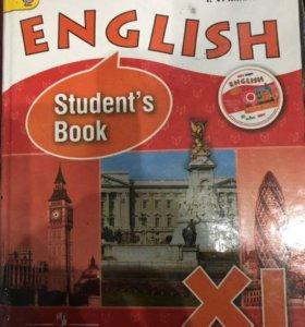 Все Учебники за 11 класс