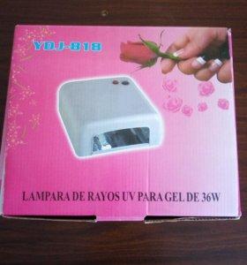 Лампа УФ для сушки шеллака и гель-лака