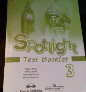 Тесты по английскому языку Быкова
